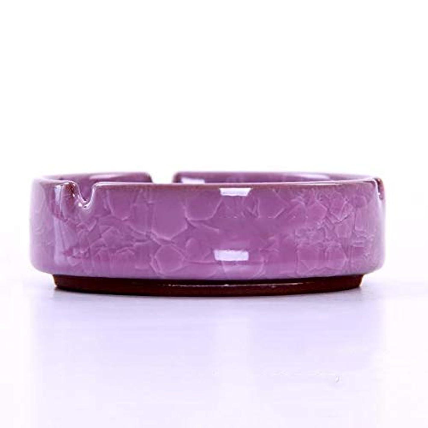 フェリー生産性最高灰皿Creative Outdoor Ceramics灰皿
