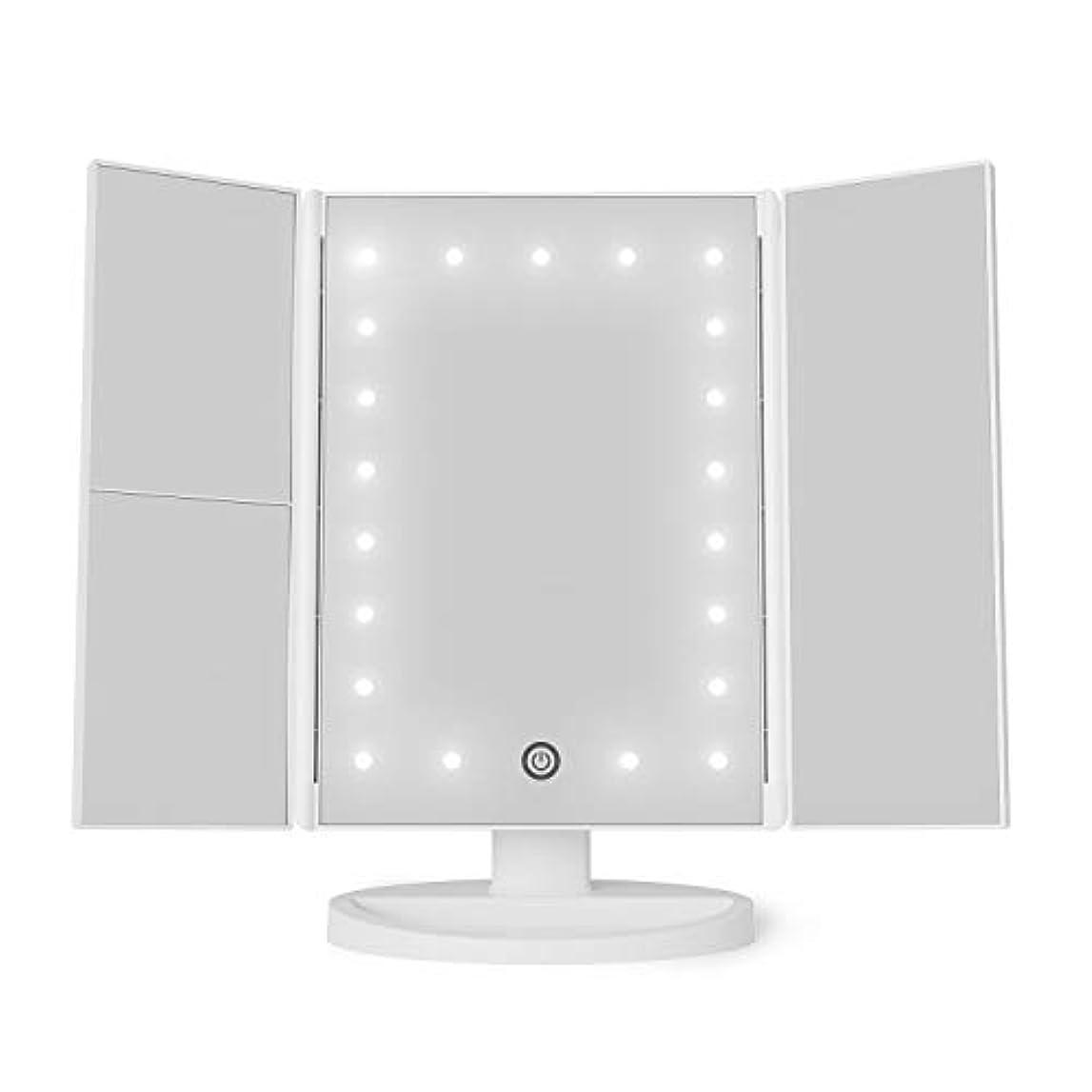 名前でロシアマナーPinkleStar 化粧鏡 化粧ミラー 鏡 三面鏡 女優ミラー 卓上 led付き 折りたたみ 拡大鏡 2&3倍 明るさ調節可能 180° 電池&USB (ホワイト)