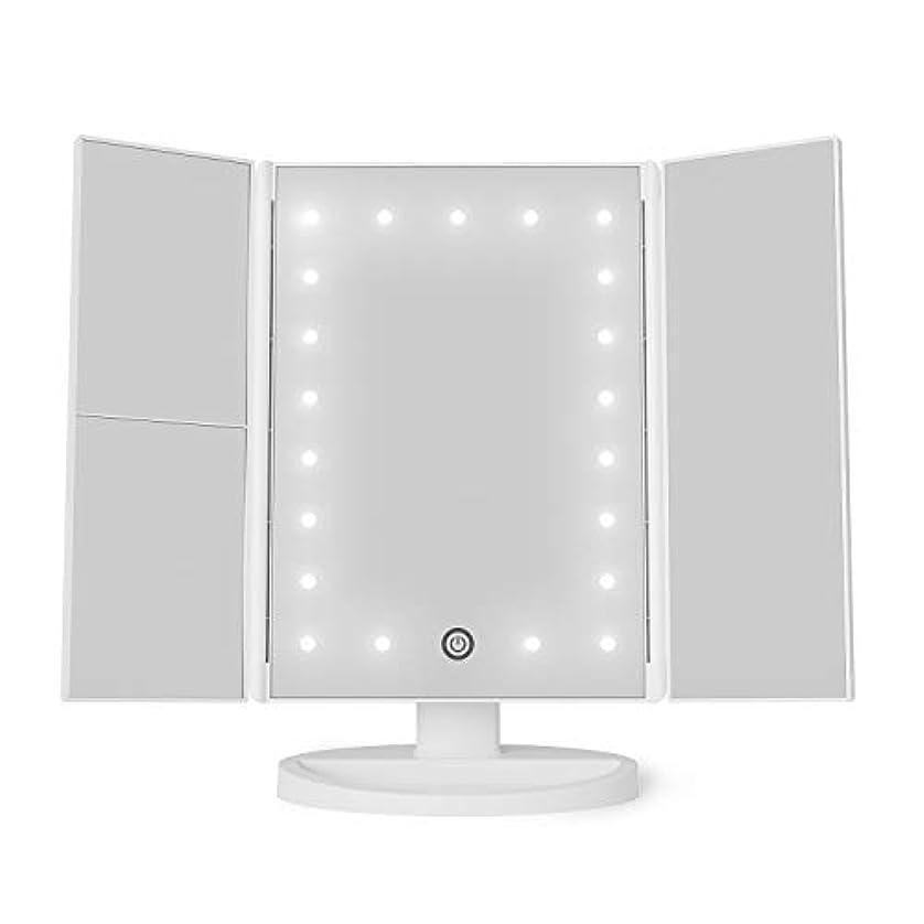 馬鹿げたトリプルぎこちないPinkleStar 化粧鏡 化粧ミラー 鏡 三面鏡 女優ミラー 卓上 led付き 折りたたみ 拡大鏡 2&3倍 明るさ調節可能 180° 電池&USB (ホワイト)