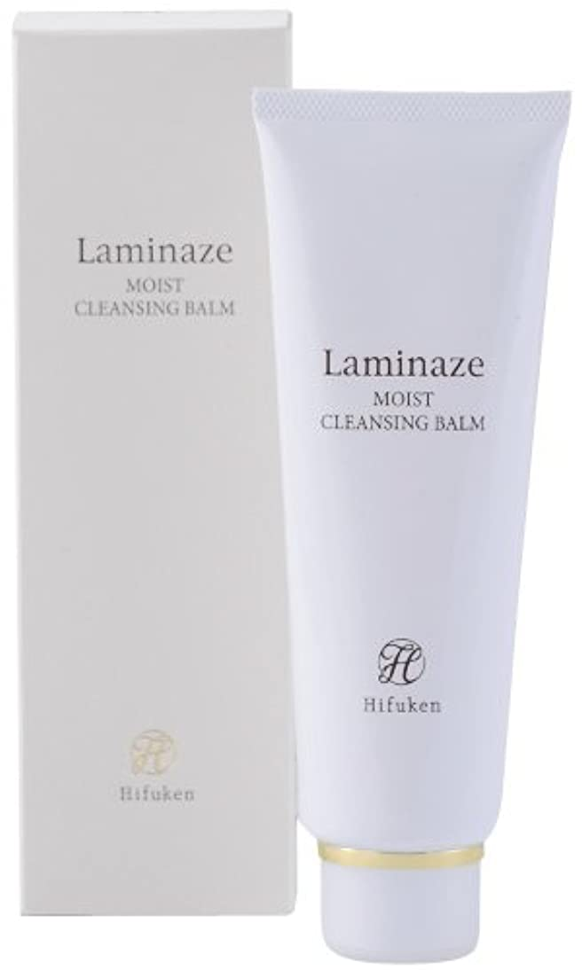 Laminaze(ラミナーゼ) モイストクレンジングバーム 120g