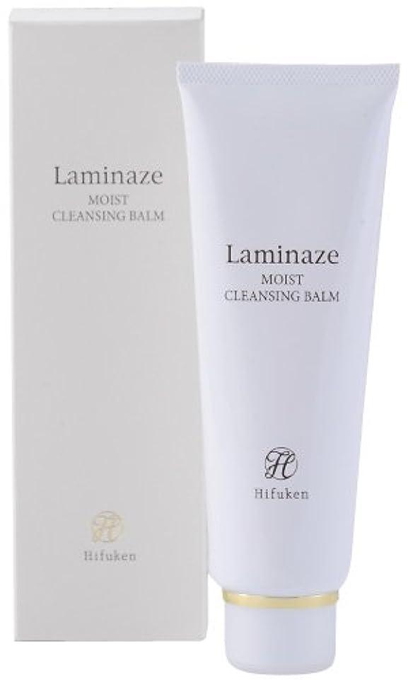 アウター味実用的Laminaze(ラミナーゼ) モイストクレンジングバーム 120g