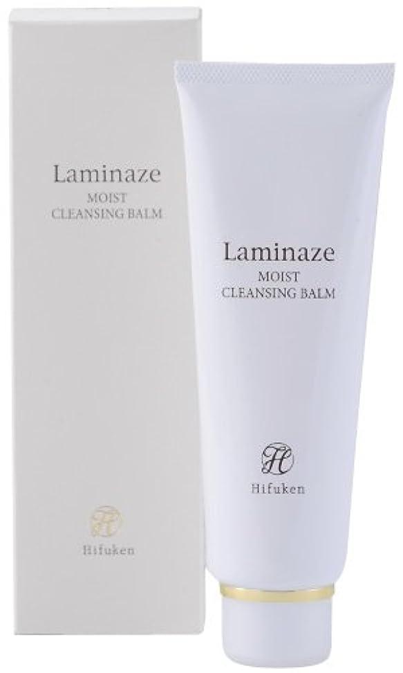 差別化する港窓を洗うLaminaze(ラミナーゼ) モイストクレンジングバーム 120g
