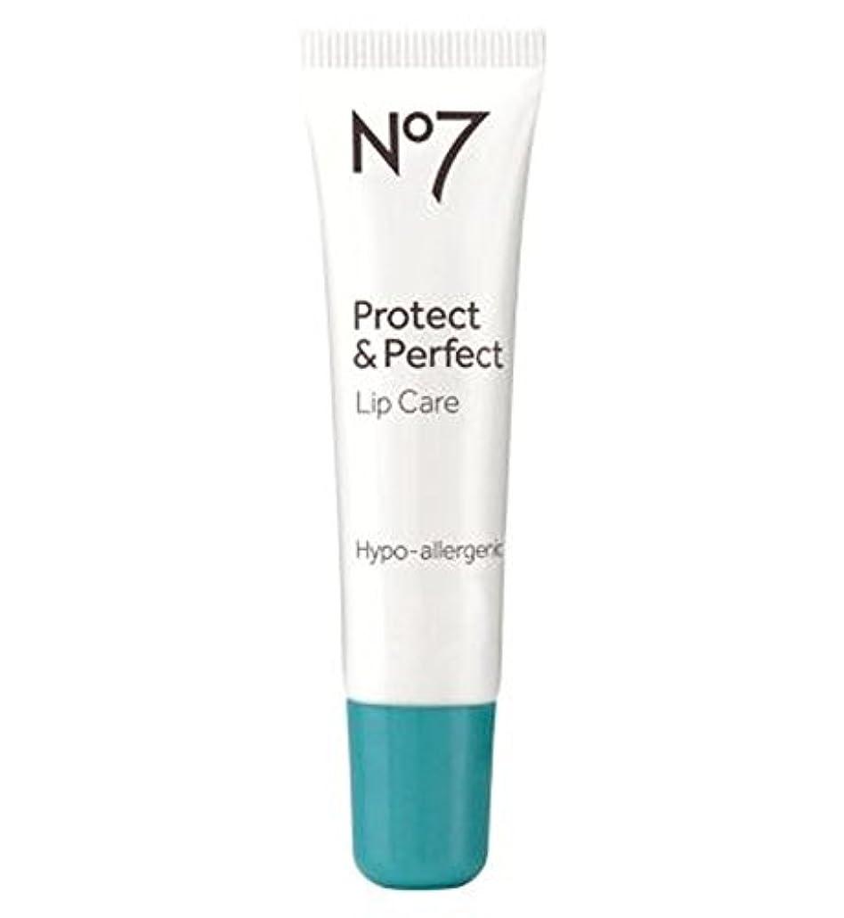 No7保護&完璧なリップケア10ミリリットル (No7) (x2) - No7 Protect & Perfect Lip Care 10ml (Pack of 2) [並行輸入品]