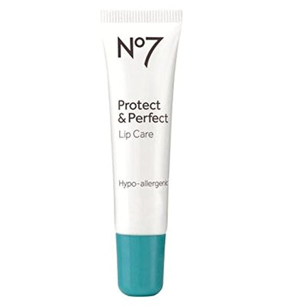 差別地殻宣言No7保護&完璧なリップケア10ミリリットル (No7) (x2) - No7 Protect & Perfect Lip Care 10ml (Pack of 2) [並行輸入品]