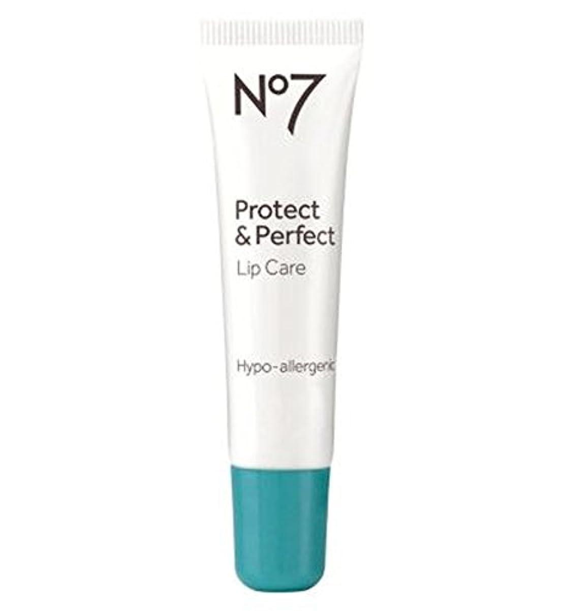上昇勃起アミューズNo7保護&完璧なリップケア10ミリリットル (No7) (x2) - No7 Protect & Perfect Lip Care 10ml (Pack of 2) [並行輸入品]
