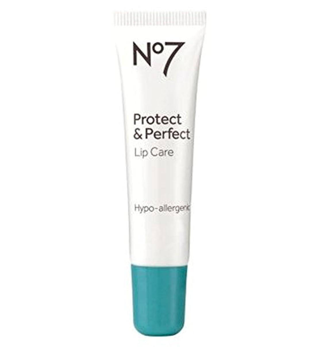 切り離す複数カタログNo7保護&完璧なリップケア10ミリリットル (No7) (x2) - No7 Protect & Perfect Lip Care 10ml (Pack of 2) [並行輸入品]