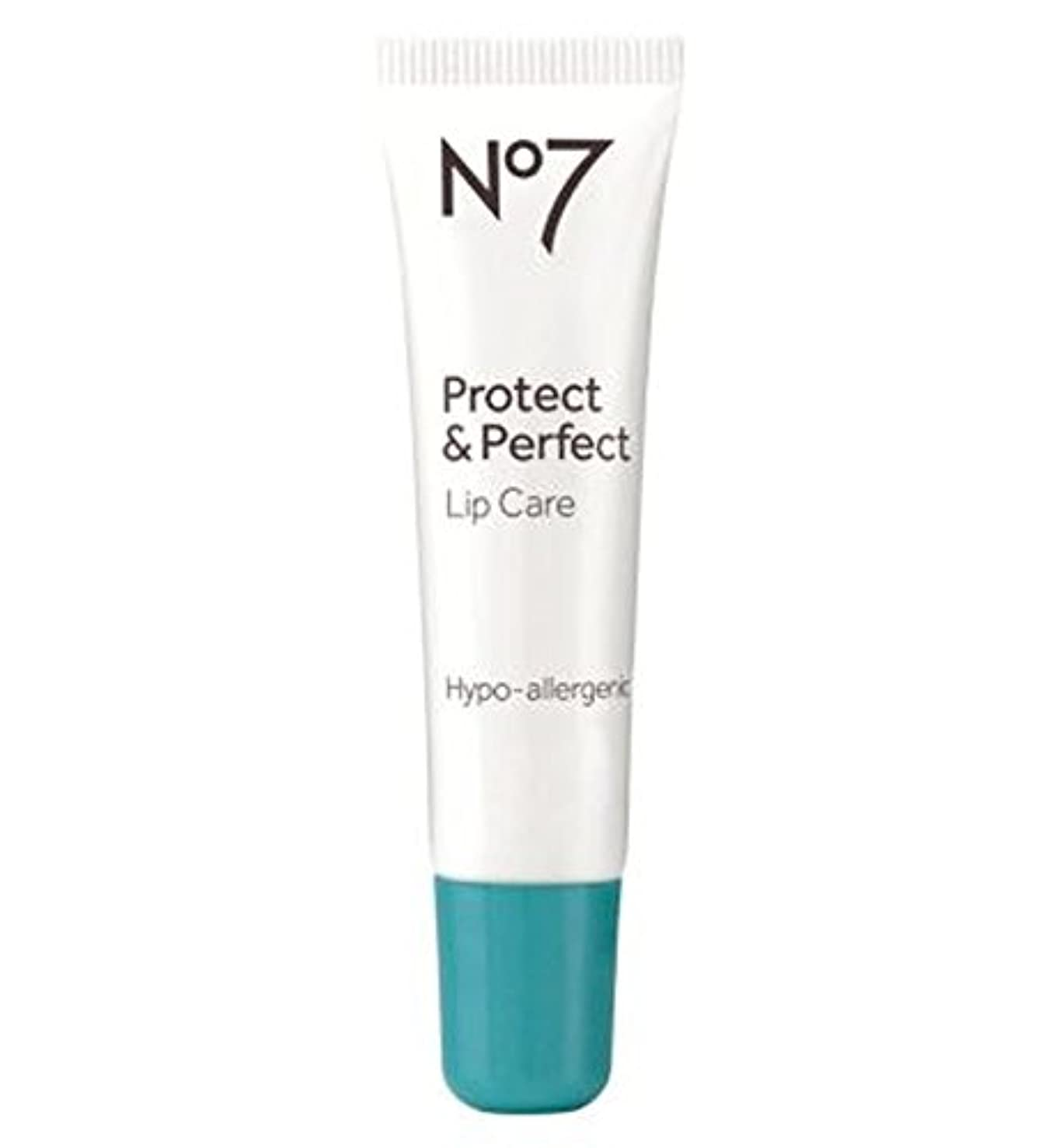 印象的なナース試用No7 Protect & Perfect Lip Care 10ml - No7保護&完璧なリップケア10ミリリットル (No7) [並行輸入品]