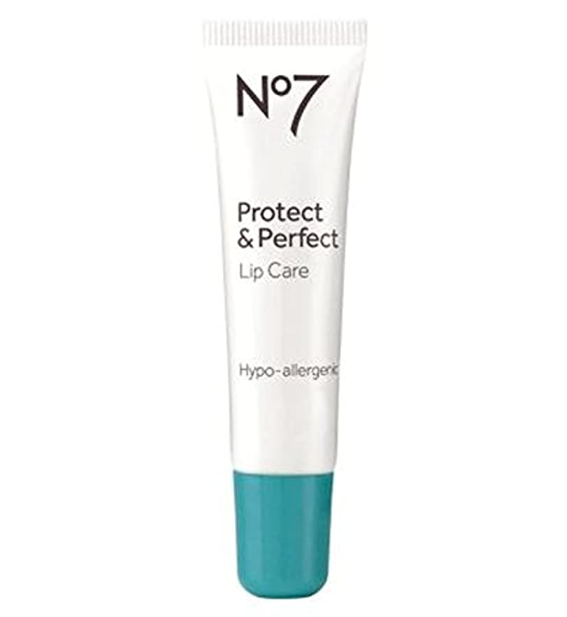健康絵欠かせないNo7保護&完璧なリップケア10ミリリットル (No7) (x2) - No7 Protect & Perfect Lip Care 10ml (Pack of 2) [並行輸入品]
