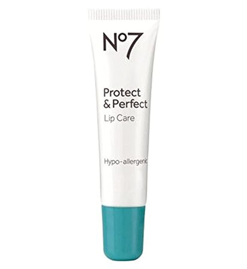 浸した砲兵娯楽No7 Protect & Perfect Lip Care 10ml - No7保護&完璧なリップケア10ミリリットル (No7) [並行輸入品]