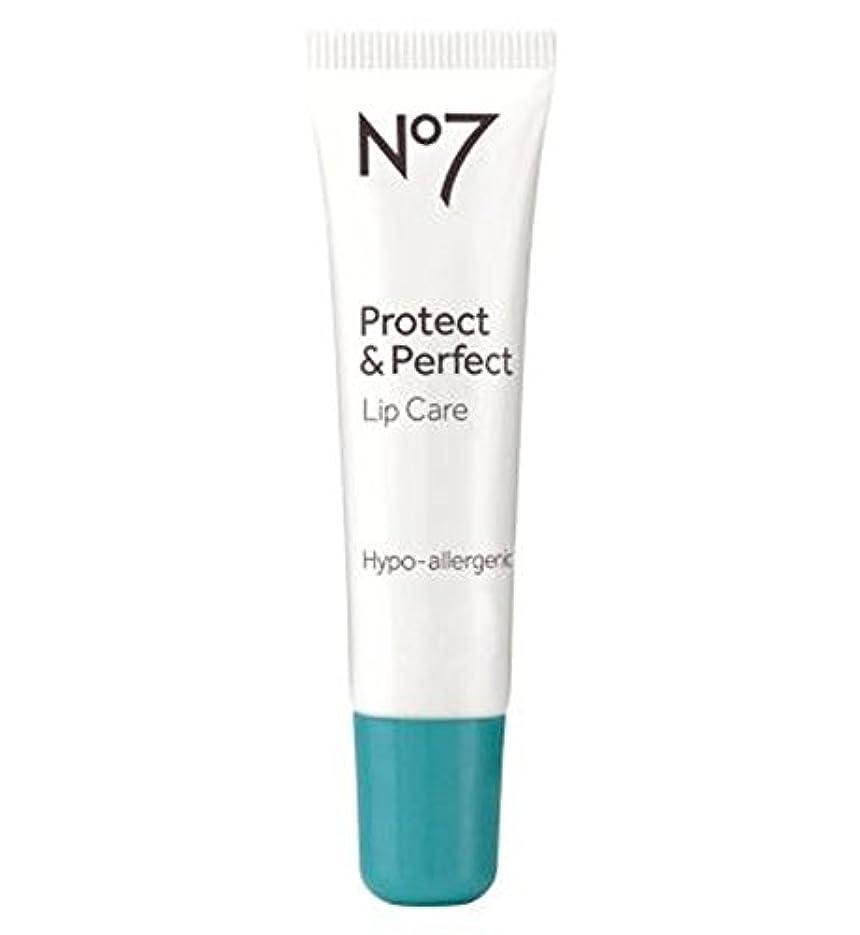 一時停止東部かび臭いNo7保護&完璧なリップケア10ミリリットル (No7) (x2) - No7 Protect & Perfect Lip Care 10ml (Pack of 2) [並行輸入品]