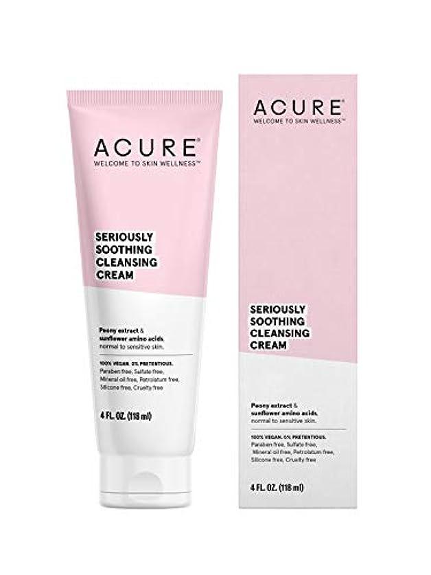 二次サンダー健康Acure Organics, Sensitive Facial Cleanser, Fragrance Free, 4 fl oz (118 ml)