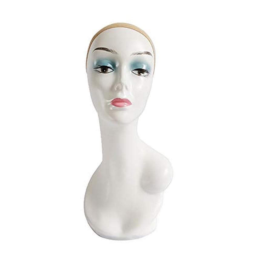 わざわざ消化考慮女性マネキンヘッドプロフェッショナルマネキンモデルメガネ用プラスチックABSライトスキン帽子かつらスカーフネットキャップ付き、マルチカラーオプション,White,withseams