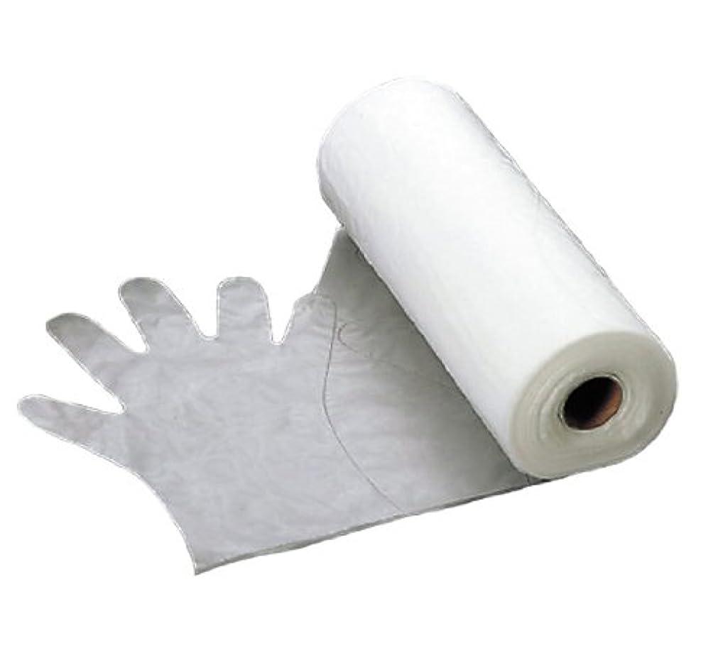 免疫する検体ハイライトエンボス 手袋 #30(五本絞り)200枚ロール巻 L 30μ