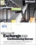 Exchange Conferencing Server2000