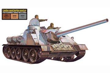 スケール限定シリーズ 1/35 ソビエト襲撃砲戦車 SU-100 ジューコフ (ウェザリングマスター付) 89791