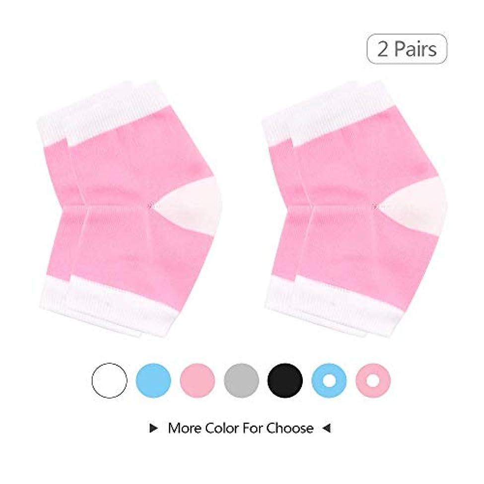 光電決めます質量ヒール保湿ソックス ひび割れヒールの治療 2ペア - ソフトベンチレーションジェルヒールソックス 乾いた足用&かかとの速い回復 ヒール/フットケア 保湿剤デイナイトケアスキン (Pink)