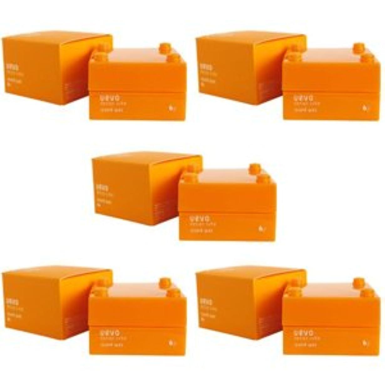 オーナメント餌達成可能【X5個セット】 デミ ウェーボ デザインキューブ ラウンドワックス 30g round wax DEMI uevo design cube