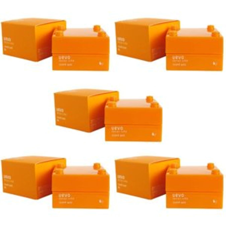 子供達八メイド【X5個セット】 デミ ウェーボ デザインキューブ ラウンドワックス 30g round wax DEMI uevo design cube