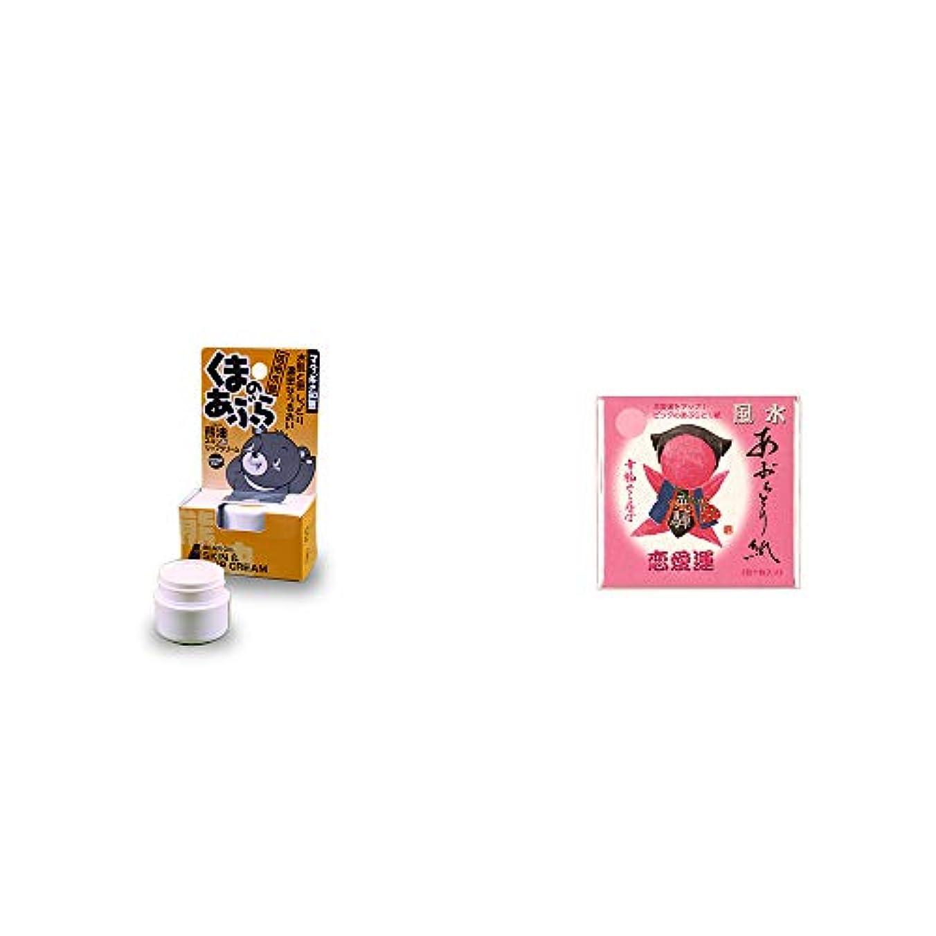 満たすコイン可塑性[2点セット] 信州木曽 くまのあぶら 熊油スキン&リップクリーム(9g)?さるぼぼ 風水あぶらとり紙【ピンク】