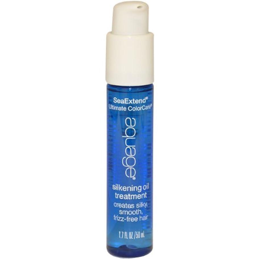 ステレオ怠な不従順Seaextend Ultimate Colorcare Silkening Oil Treatment
