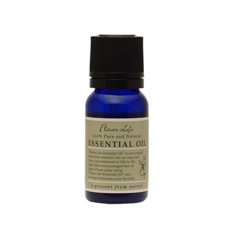 アレルギー性効果的成熟したフレーバーライフ 精油 ラヴィンサラ 10ml