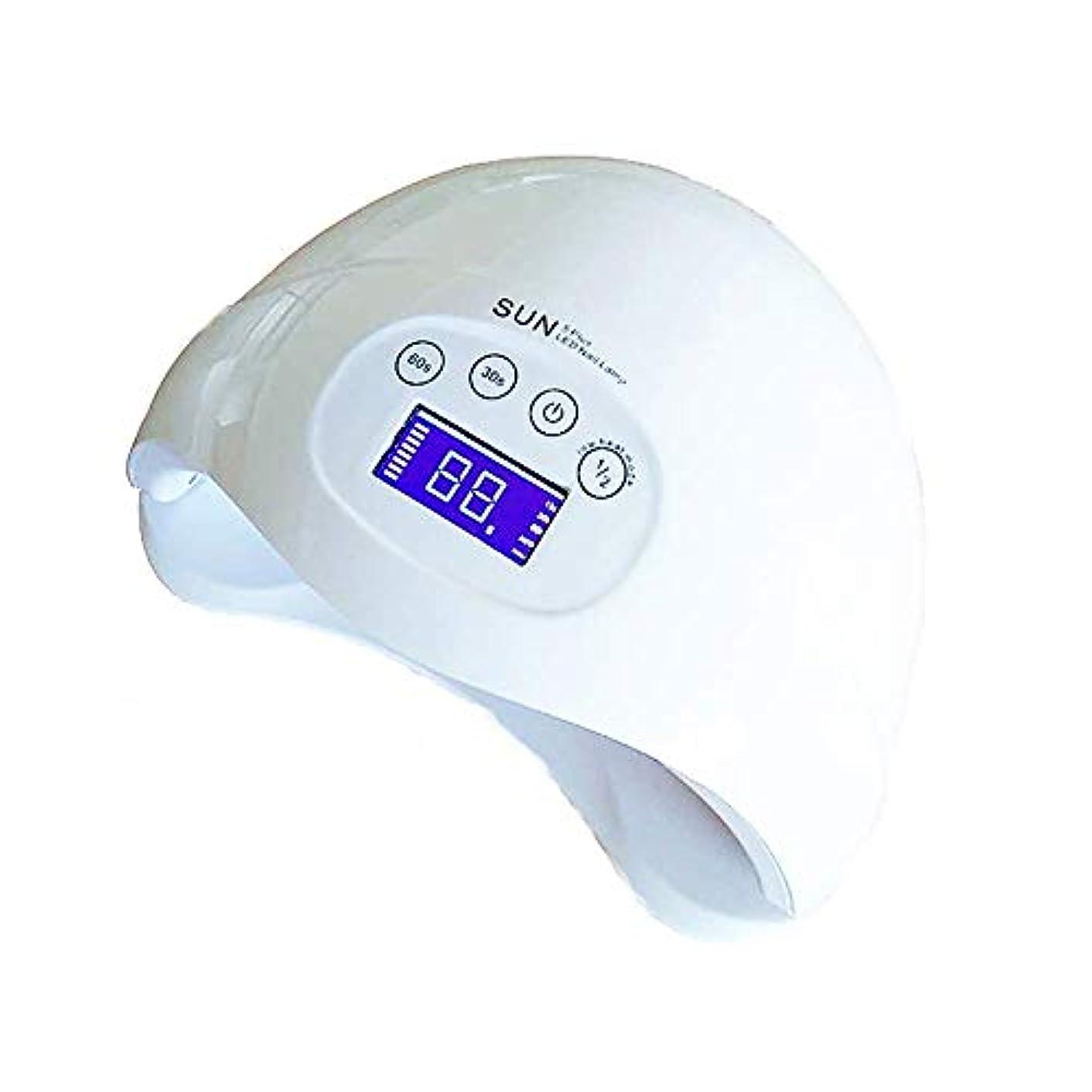 不名誉コーヒー大胆48ワットネイルライト療法ランプネイルドライヤー新しいuv ledネイルランプネイルツールlntelligent表示時間