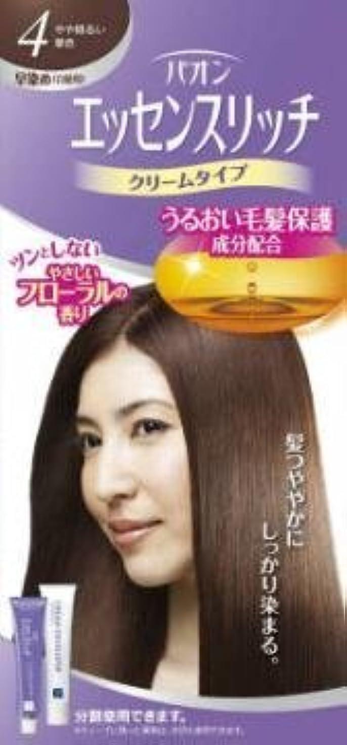 【シュワルツコフヘンケル】パオン エッセンスリッチ クリームタイプ 4 やや明るい栗色 ×5個セット