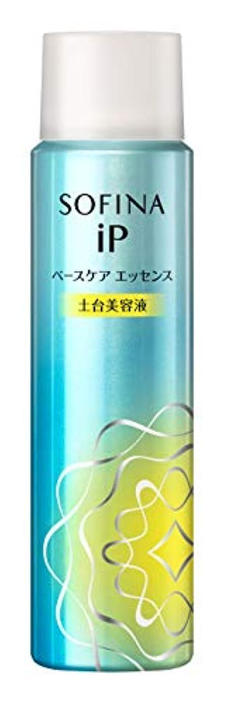 午後バッジ千ソフィーナiP(アイピー) ベースケア エッセンス レフィル 土台美容液 90g