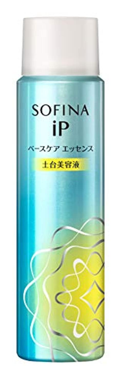 レクリエーション素晴らしいです中絶ソフィーナiP(アイピー) ベースケア エッセンス レフィル 土台美容液 90g