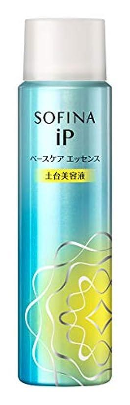ツイン関連する殺すソフィーナiP(アイピー) ベースケア エッセンス レフィル 土台美容液 90g