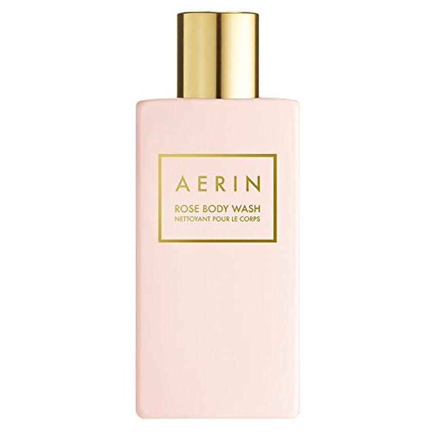 腰おもてなし汚物Aerinは、ボディウォッシュ225ミリリットルをバラ (AERIN) - AERIN Rose Body Wash 225ml [並行輸入品]