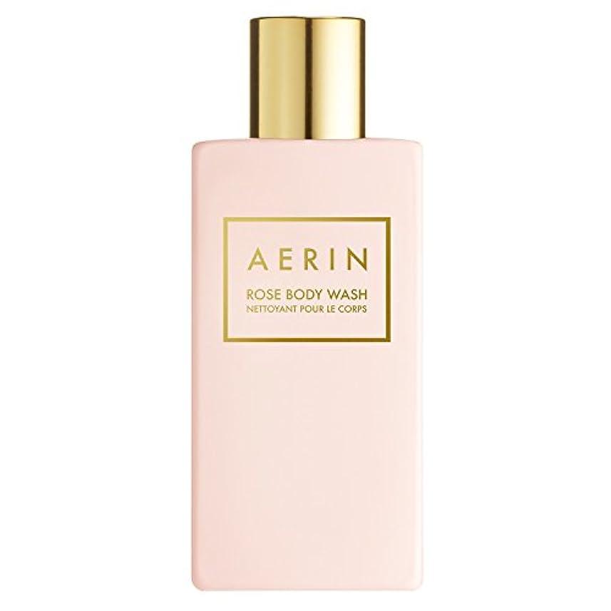 母音擬人シーズンAerinは、ボディウォッシュ225ミリリットルをバラ (AERIN) (x2) - AERIN Rose Body Wash 225ml (Pack of 2) [並行輸入品]