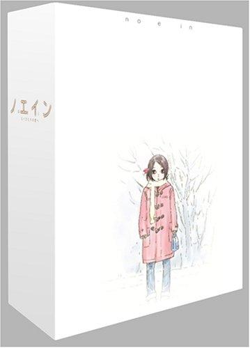 ノエイン ~もうひとりの君へ~ 第1巻 [DVD]の詳細を見る