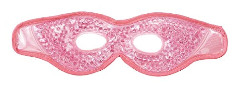 枕ネスト測るリラクゼーション HOT&COOL アクアバブル ビューティーアイマスク ピンク RX18-AQ-PK
