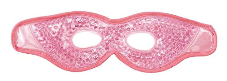 気楽なアソシエイト全くリラクゼーション HOT&COOL アクアバブル ビューティーアイマスク ピンク RX18-AQ-PK