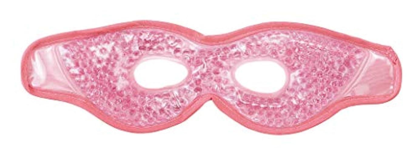 文字通り成長する美容師リラクゼーション HOT&COOL アクアバブル ビューティーアイマスク ピンク RX18-AQ-PK