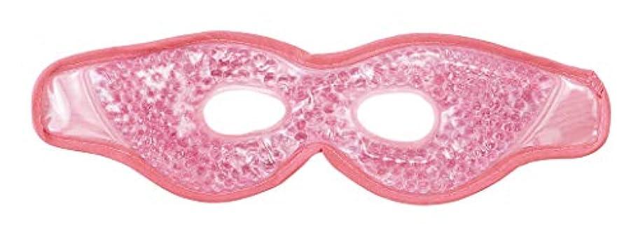 カストディアンリール志すリラクゼーション HOT&COOL アクアバブル ビューティーアイマスク ピンク RX18-AQ-PK