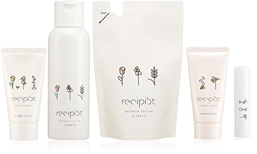 美容師能力条件付きレシピスト バランスととのう化粧水 おすすめセット 本体 + つめかえ + 日焼け止め + リップ + ハンドクリーム