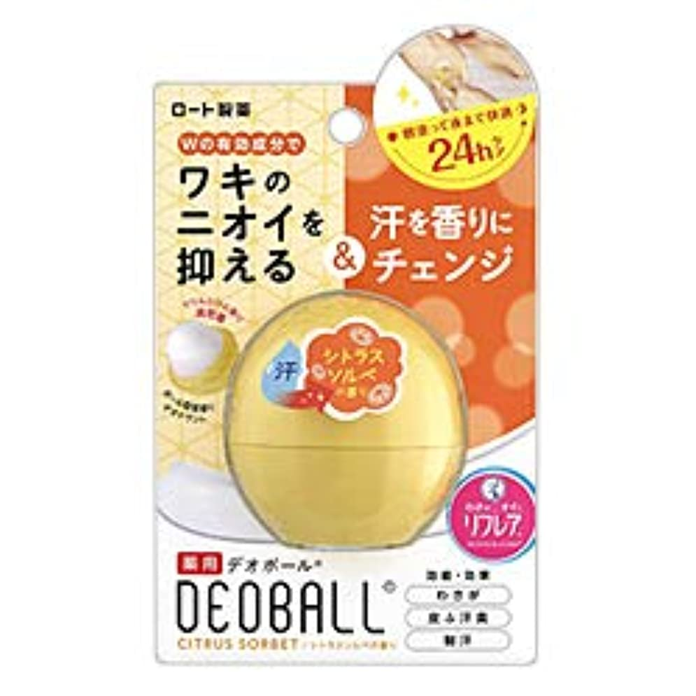 騒上に築きますゆり【ロート製薬】デオボール シトラスソルベの香り(黄) 15g(医薬部以外品) ×10個セット