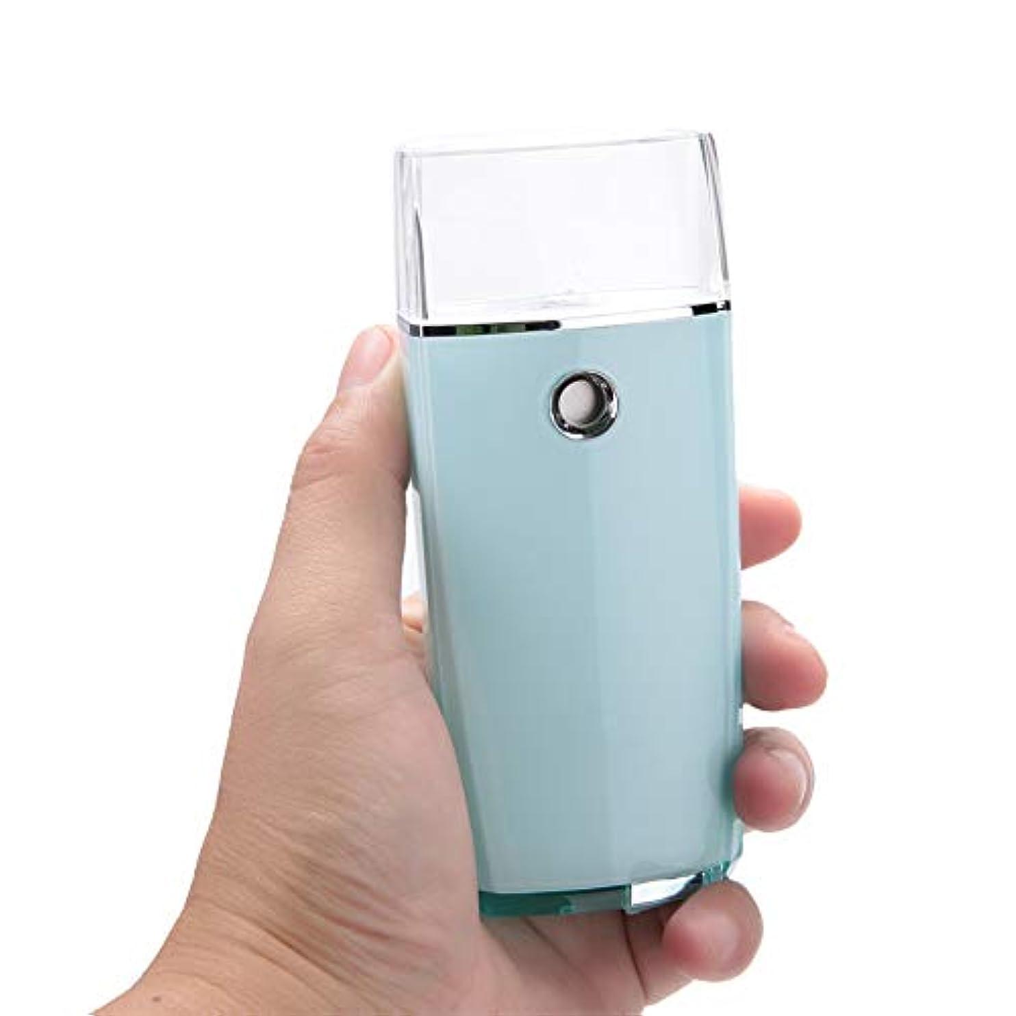 書士吐くランクフェイスミスト噴霧器、18mlナノミスト噴霧器ハンディアトマイゼーションマシンポータブルフェイスモイスチャライジングハイドレーションリフレッシュ、軽量(緑)