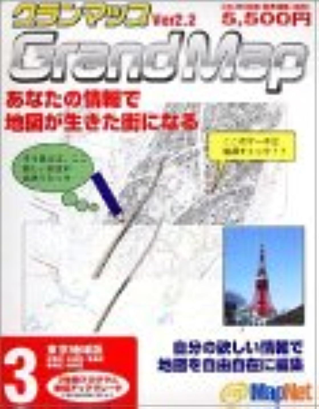 利用可能検出制約グランマップ 東京地域版 Ver2.2 東京 3