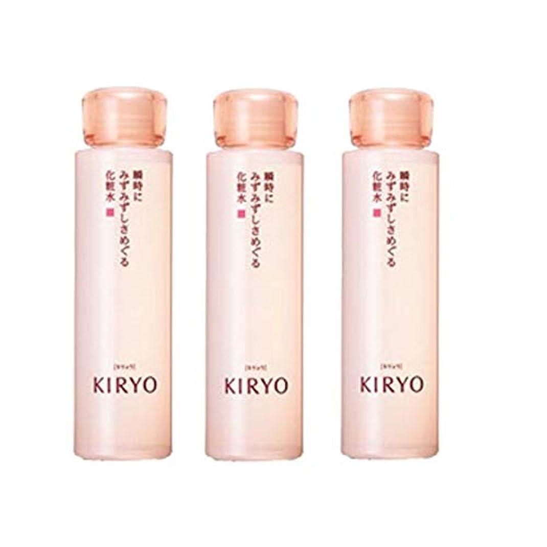 下王位眠り【資生堂】KIRYO キリョウ ローション I (さっぱり)150mL ×3個セット【International shipping available】