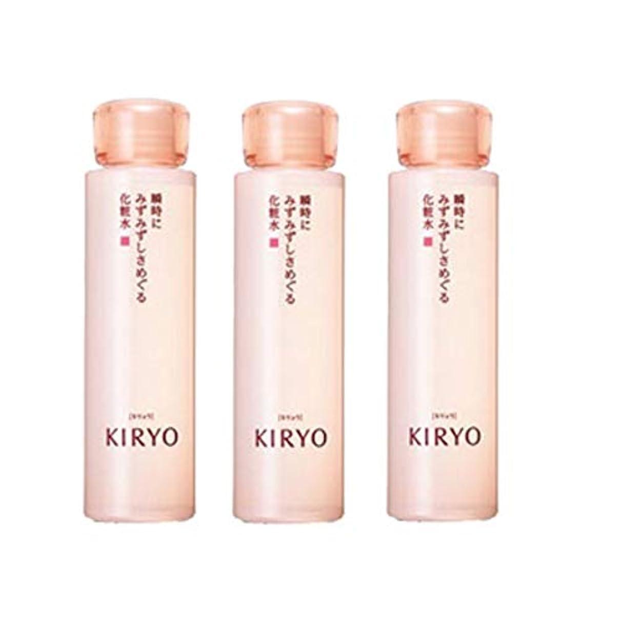 パネル敬礼印象的な【資生堂】KIRYO キリョウ ローション I (さっぱり)150mL ×3個セット【International shipping available】