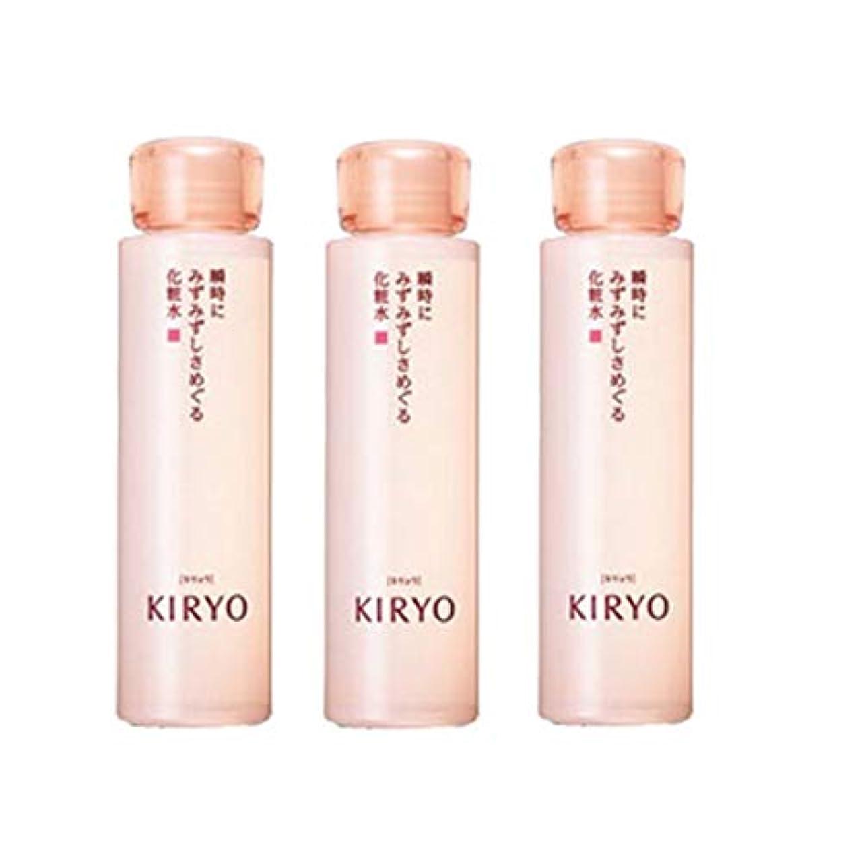 それぞれ関税概要【資生堂】KIRYO キリョウ ローション I (さっぱり)150mL ×3個セット【International shipping available】