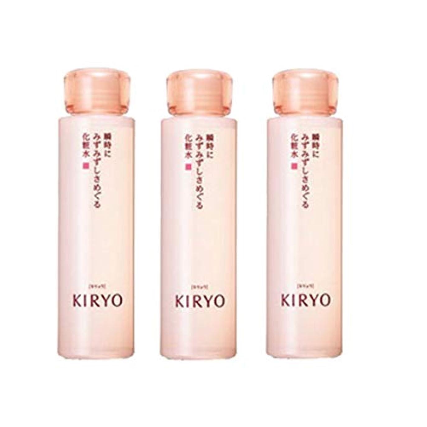 テーブルを設定するタップ変形する【資生堂】KIRYO キリョウ ローション I (さっぱり)150mL ×3個セット【International shipping available】