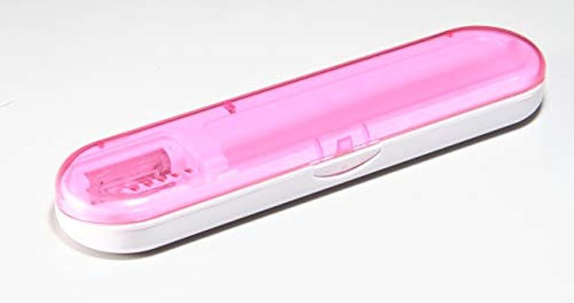 ポークキュービック依存するUV紫外線歯ブラシ除菌庫 ピンク