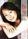 伊藤里絵 2006年度 カレンダー