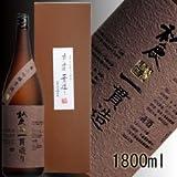 秋鹿 純米大吟醸一貫造り 1800ml