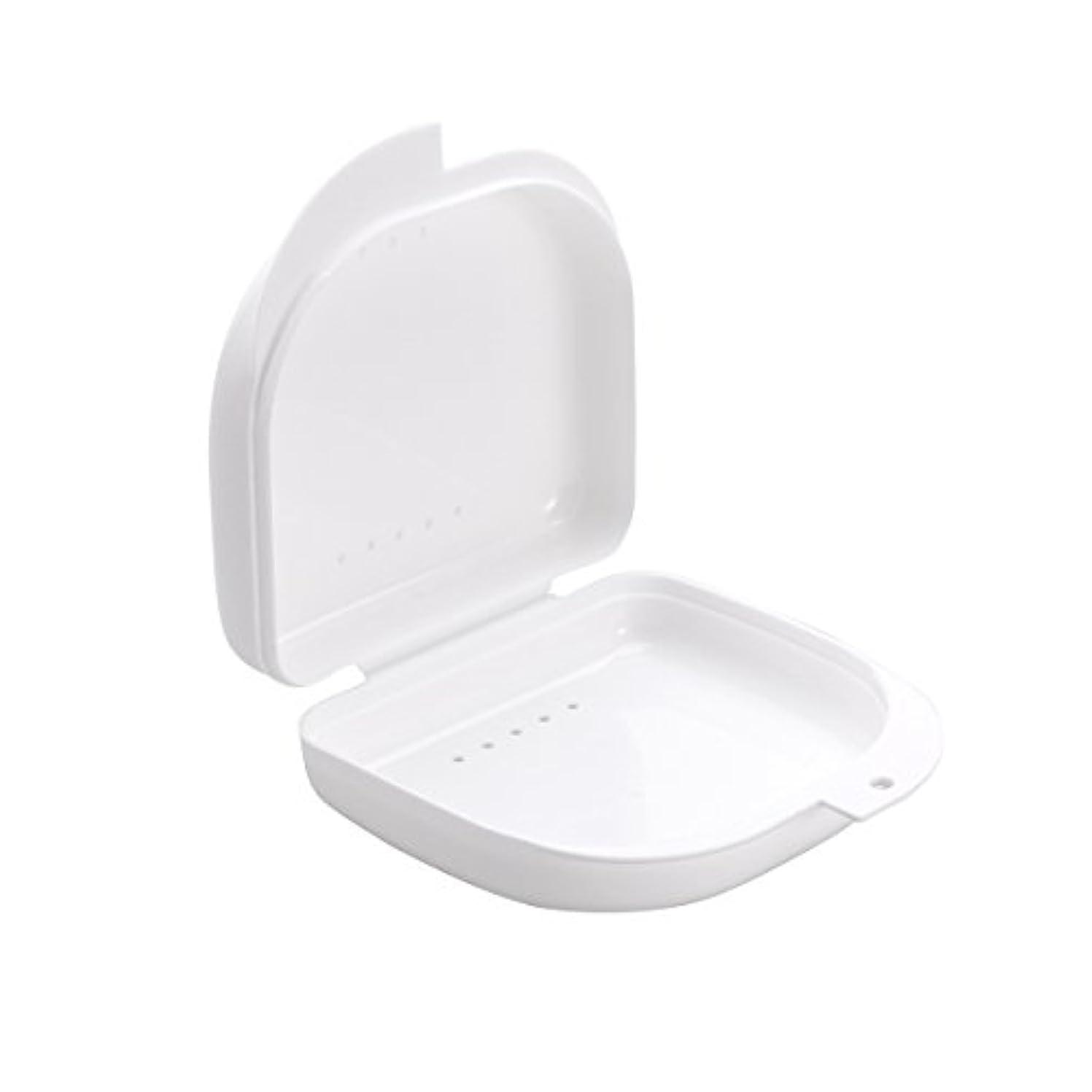 Frcolor 義歯ケース 入れ歯ケース 義歯ボックス 入れ歯収納 義歯収納容器 リテーナーボックス 旅行携帯用 コンパクト 軽量 1個(ホワイト)