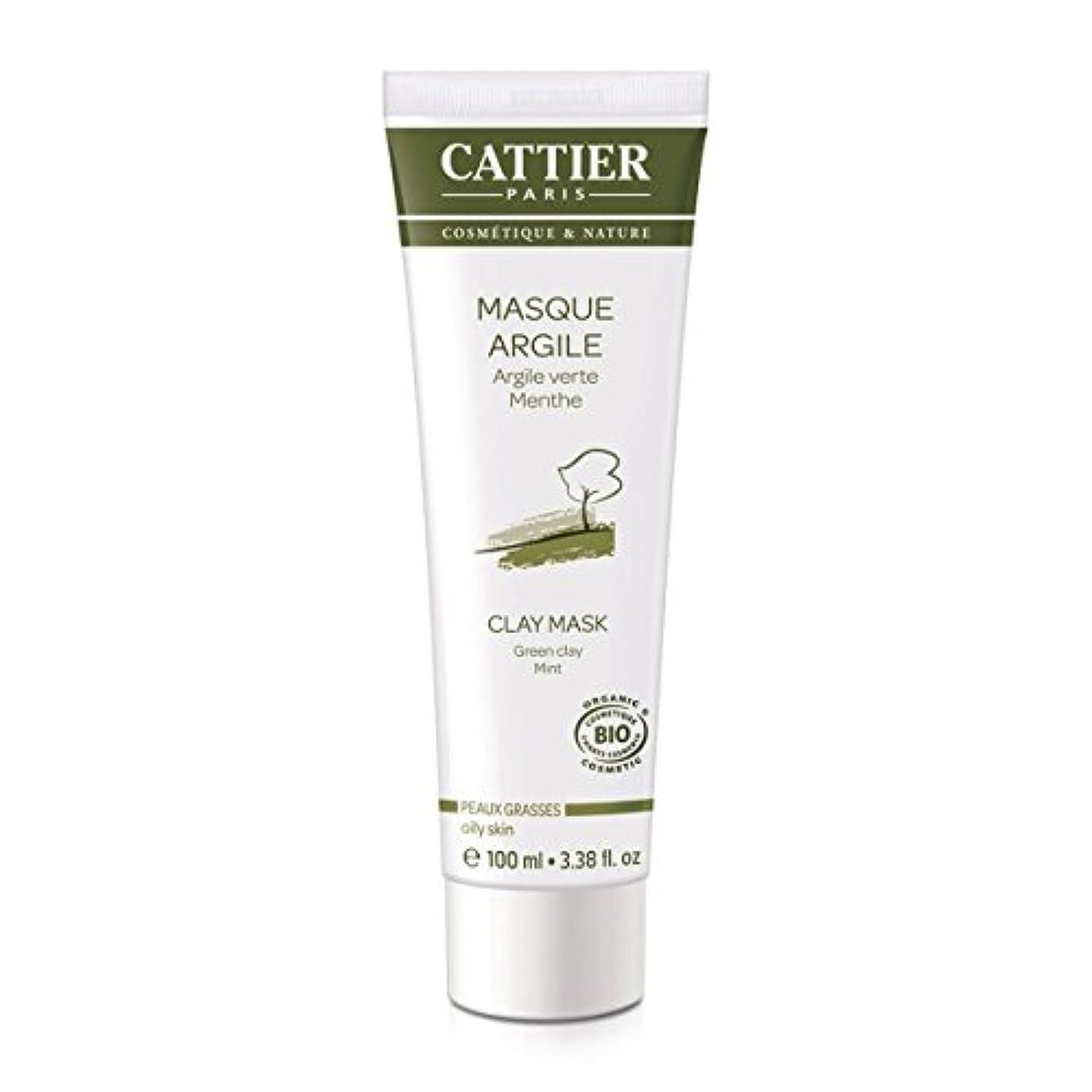コーデリアアクティビティ植物のCattier Green Clay Mask 100ml [並行輸入品]